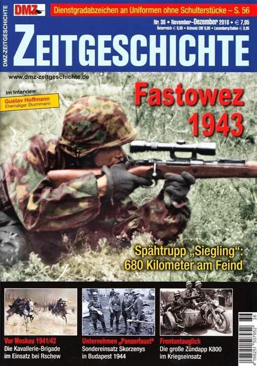 DMZ Zeitgeschichte Nr. 36