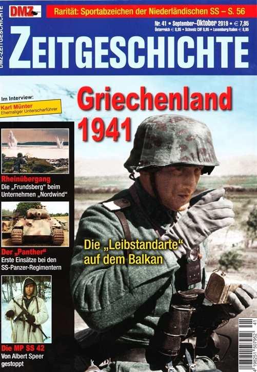 DMZ Zeitgeschichte Nr. 41