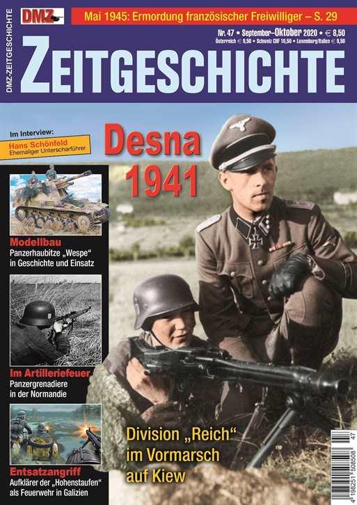 DMZ Zeitgeschichte Nr. 47