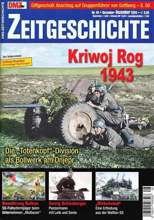 DMZ Zeitgeschichte Nr. 48