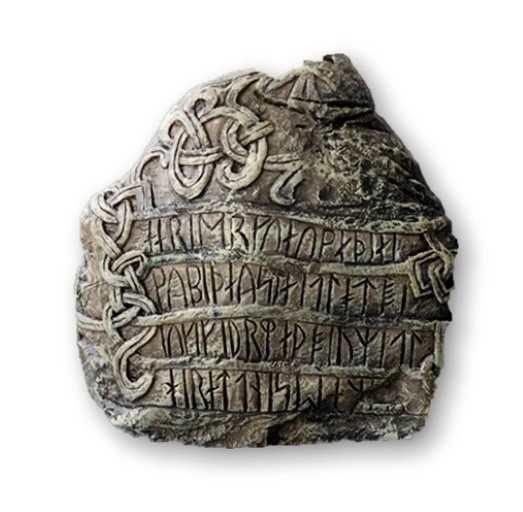 Runenstein von Jelling - Menhir Gedenkstein
