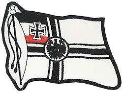 Aufnäher Reichskriegsflagge
