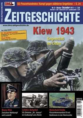 DMZ Zeitgeschichte Nr. 6