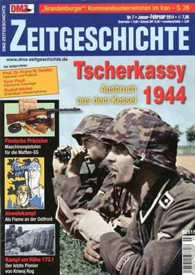 DMZ Zeitgeschichte Nr. 7