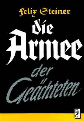 Steiner, Felix: Die Armee der Geächteten