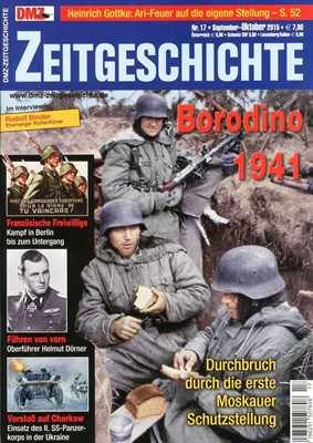 DMZ Zeitgeschichte Nr. 17