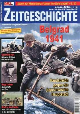 DMZ Zeitgeschichte Nr. 20