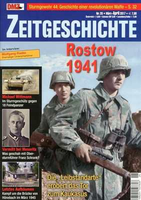 DMZ Zeitgeschichte Nr. 26