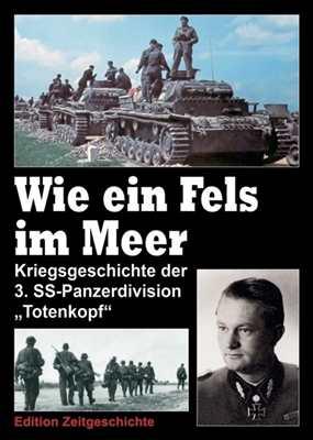 Ullrich, Karl: Wie ein Fels im Meer - Band I
