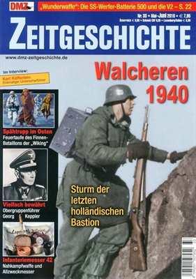 DMZ Zeitgeschichte Nr. 33